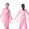 儿童舞蹈练功服专业女童莫代尔现代舞蹈服2020新款飘逸雪纺表演服