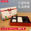 新年礼品充电宝套装10000毫安移动电源充电宝源头工厂定制logo