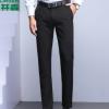 木林森休闲裤男士春季新款男士西裤弹力修身直筒长裤商务休闲裤男