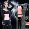 瑜伽服女秋冬2020新款健身服跑步速干衣吸汗透气专业运动套装女