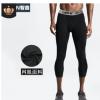 新款弹力速干运动紧身健身裤男篮球跑步训练压缩紧身七分裤