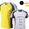 夏季速干羽毛球服T恤定制 印花短袖t恤拼接运动装男女款加工批发