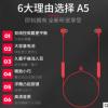 跨境爆款无线运动蓝牙耳机挂脖式金属耳机入耳式CSR立体声大容量