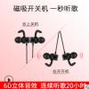 磁吸开关新款5.0蓝牙耳机 颈挂式挂脖式无线超长待机运动耳机厂家