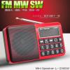 L-238新品 老人专用FM收音插卡小音箱 USB小音响高低音质收音机
