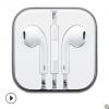 适用于苹果耳机入耳式线控带麦安卓通用3.5mm蓝网手机耳机工厂