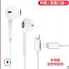 适用苹果手机蓝牙弹窗通话带充电C100线控即插即用耳机工厂