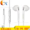 s6耳机 适用于三星S6/s7 edge手机线控调音低音耳机 入耳式耳塞