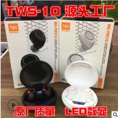跨境触摸TWS10蓝牙耳机双耳无线带充电仓tws5.04蓝牙耳机自动连接