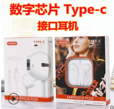Type-c耳机 适用苹果7/8/X/XR/XS线控通话有线lightning蓝牙耳机
