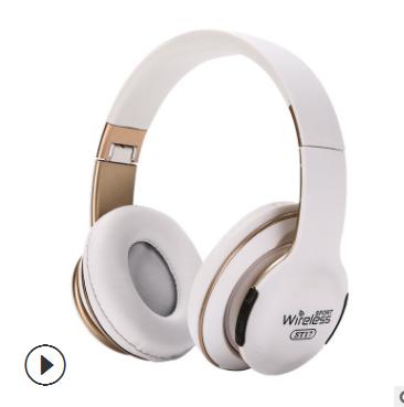 爆款折叠无线头戴式ST17蓝牙音乐运动耳机插卡通用无线头戴式耳机