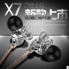 WRZ X7双动圈单元运动耳机HIFI音乐DIY入耳式重低音手机挂耳塞式