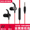 WRZ M7入耳耳塞耳机女生韩版可爱K歌吃鸡有线高音质金属线控耳机