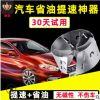 香港新冠进气涡轮增压器动力改装汽车节油器加速自吸通用型 招商