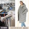实力工厂专业生产女装棉衣棉服来样包工包料贴牌加工定制