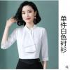 2019女装衬衫春夏新款韩版时尚衬衫女纯色中袖一件代发批发半袖