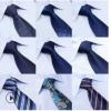 2019男士提花印花领带定制logo 商务白领上班BB平台配饰领带