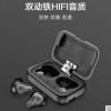 mifo/魔浪 O7 双耳蓝牙耳机新品动铁入耳式APTX防水真无线运动