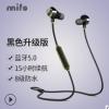 魔浪mifo I8 运动蓝牙耳机品牌超长续航待机防水挂脖式无线重低音