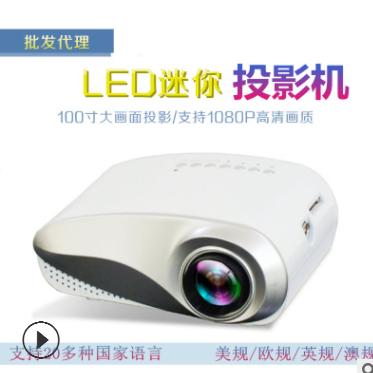RD802微型投影仪 家用LED便携迷你高清投影机 支持1080P厂家批发