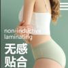 夏季爆款提花性感提臀三角裤 日系女士舒适抗纯棉菌无缝裸氨内裤