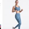欧美网纱透气瑜伽运动套装 2020现货热销女士健身房跑步文胸长裤