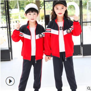 幼儿园园服春秋冬季新款套装中小学生校服班服热销棒球运动服定制