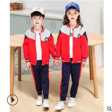 幼儿园园服春秋冬装英伦风老师中小学生校服纯棉儿童校服二件套装