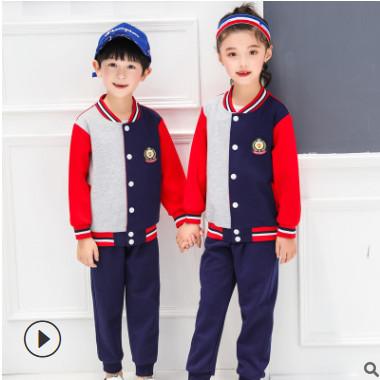 幼儿园园服春秋冬装新款套装小学生校服定制儿童运动休闲套装老师