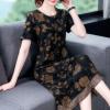 遮肚子显瘦连衣裙子女2020夏季新款贵夫人碎花高端肥MM洋气长裙