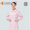 厂家订做 冬季长袖护士制服 美容工装 医疗BB平台套装定做