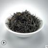 批发红茶 正山小种 夏爽二级 250g袋装多量厂家直销