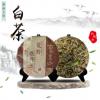 福鼎白茶 2020年福鼎荒野牡丹王 白茶茶饼350g/饼 古树茗山珍藏