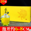 20朵 金丝皇菊 礼盒装 一朵一杯 金丝黄菊 菊花茶 纸盒装批发