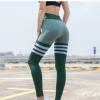 网红蜜桃提臀健身裤女速干弹力显瘦高腰紧身裤跑步运动裤瑜伽长裤