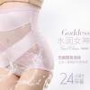 天猫爆款收腹裤产后收复瘦身提臀内裤女士束缚束身美体塑身裤透气