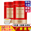 正山小种红茶茶叶特级正宗浓香型红散装礼盒装罐装桃渊茗2019新茶
