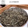 政和白茶 2018年银针饼 陈香馥郁【厂家批发直销】