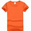 夏秋文化衫定制印logo 莱卡棉男式T恤定制广告衫定制印logo短袖