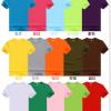 T恤定制印logoBB平台文化衫定制企业广告衫定制印logoT恤厂家直销