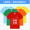 儿童t恤定制logo幼儿园六一活动文化衫定制logo广告衫定制印logo