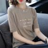 2019夏季新款针织衫薄款女装 韩版亮丝字母套头短袖冰丝t恤上衣