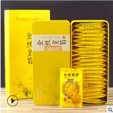 金丝皇菊礼盒装20朵安徽黄山h菊大朵8-10厘米菊花茶一朵一杯
