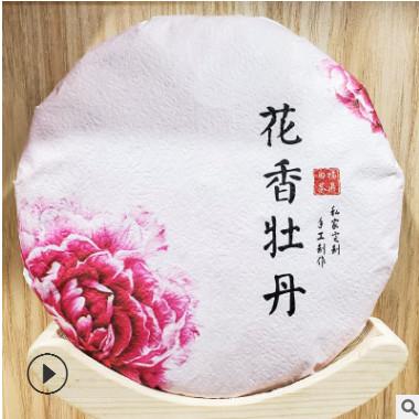 2018年福鼎白茶白牡丹饼 高山日晒散装茶叶 福建白茶批发