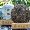 2017年福鼎白茶寿眉老白茶饼高山日晒茶叶 正宗茶饼批发