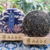 2016年福鼎白茶老白茶饼贡眉饼高山陈年茶叶原产地批发