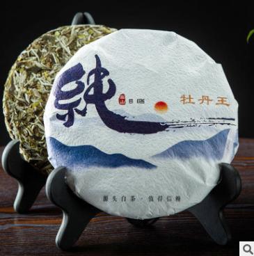 2018年高山日晒白牡丹茶叶 福鼎白牡丹茶饼白茶饼 支持代发