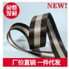 优质密细纹亮光彩色织带 锦纶光泽仿尼龙平纹咖啡间卡其织带1136