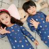 儿童秋衣套装舒绒棉保暖内衣家居服女童男童宝宝磨毛糖果色