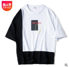 夏季潮牌短袖国潮嘻哈五分袖T恤男日系个性原宿风5分袖潮男半截袖